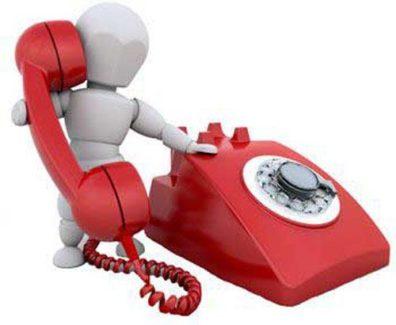 Оновлено номери телефонів ЖЕД 201-210