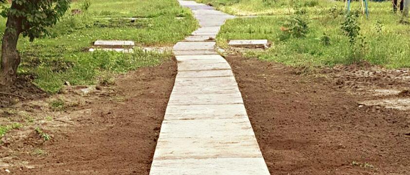 Облаштування пішохідної доріжки на прибудинковій території