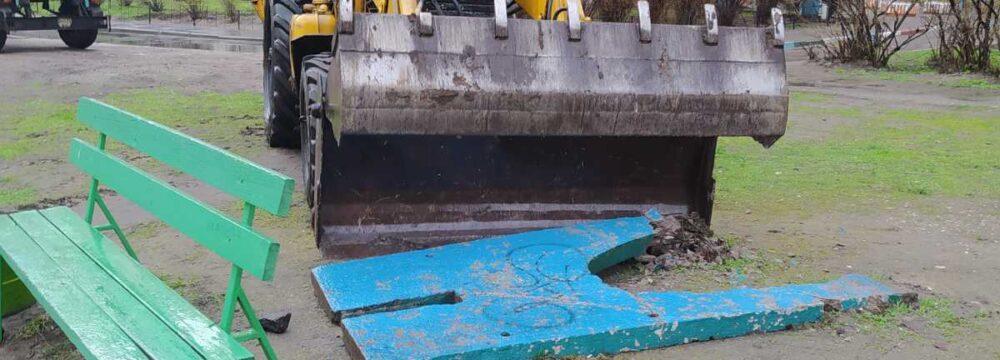 Вивезення старих бетонних конструкцій з підзвітних теритрій